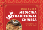 Medicina tradicional chinesa: associação de estudantes do ICBAS realiza curso