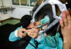 Unidade Militar Medicina Veterinária