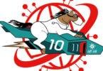 A associação Vets with Horsepower vai organizar este ano uma maratona online de 25 horas, constituída por 30 palestras sobre equinos.